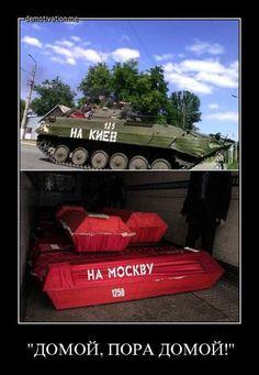☭ Russian Army in Ukraine #ихтамнет #россияоккупант