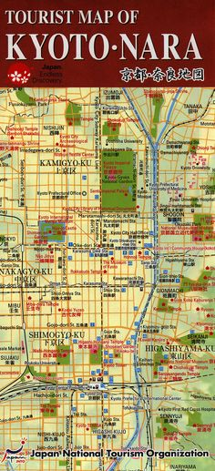https://flic.kr/p/FyHobn | Tourist Map of Kyoto, Nara; 2015_1, Japan | tourism travel brochure | by worldtravellib World Travel library