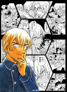 Detective Conan 名探偵コナン Amuro Tooru 安室透 Bourbon, Super Manga, Detective Conan Wallpapers, Amuro Tooru, Kaito Kid, Mama Cat, Magic Kaito, Original Image, Sherlock