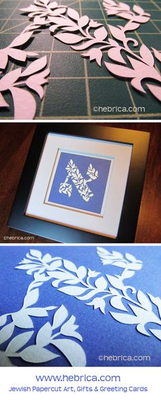 Aleph ~ Jewish #papercut art #judaica ~ perfect gift for #barmitzvah or…