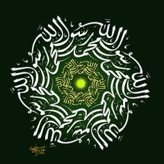 :::: ✿⊱╮☼ ☾  PINTEREST.COM christiancross ☀❤•♥•* ::::   محمد رسول الله
