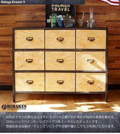 Malaga drawer 9 マラガドロアー