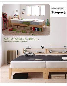 北欧デザインコンセント付きすのこベッド・シングル 通販【家具屋赤や ベッド館】