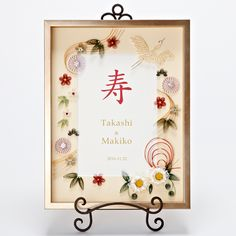 みやび レッド - NK craft ペーパークイリング作家によるウエディングウェルカムボード、手作りキットの通販 Japanese Wedding, Japanese Modern, Wedding Welcome Table, Wedding Reception, Welcome Boards, Japanese Origami, Wedding Crafts, Wedding Ideas, Paper Goods