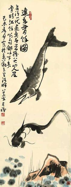 Li Kuchan (or Li Yan)(李苦禅) ,  连年有余图