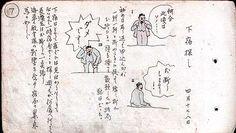 http://www.geocities.co.jp/HeartLand-Gaien/4443/_geo_contents_/kanoya7.jpg