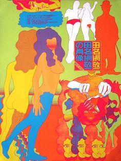 Japanese Illustration: A portrait of. Keiichi Tanaami. 1966 - Gurafiku: Japanese Graphic Design