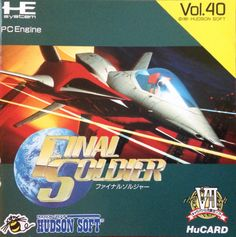 Games Box, Old Games, Video Game Posters, Video Games, Retro Video, Turbografx 16, Pc Engine, Minute Game, Box Art