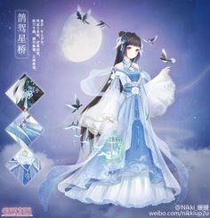 七夕节 image
