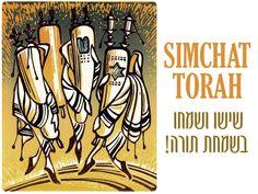 53 best simchat torah images on pinterest israel simchat torah simchat thora m4hsunfo