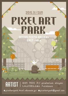 ドット絵イベント・PixelArtPark- pixelarium ( ピクセラリューム )