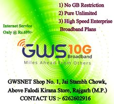 Make your Internet experience simpler & smarter. with GWS 10 G Rajgarh, biaora and dewas 62626029156 Fastest Internet, Speed Internet, High Speed, How To Plan, How To Make, Make It Yourself, Pure Products