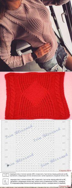 Вязание для женщин Пуловер