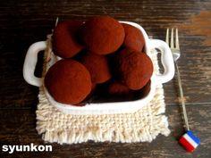 【レンジで簡単!バレンタイン】牛乳で*とろける生チョコトリュフ | 山本ゆりオフィシャルブログ「含み笑いのカフェごはん『syunkon』」Powered by Ameba