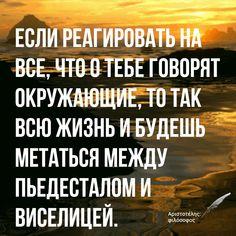 Метание...