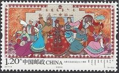 Stamp: 70th anniversary of Inner Mongolia Autonomous Region (China, People's Republic) (Founding of Inner Mongolia Autonomous Region) Col:CN 2017-9-3