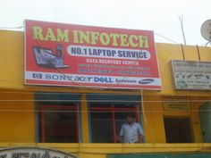 RAM INFOTECH - NO.1 laptop service center in chennai.: RAM infotech No.1 Laptop service in chennai NOW @ ...