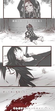Anime Demon, Anime Manga, Oc Drawings, Manga Cute, Estilo Anime, Precious Children, Slayer Anime, Nerd Geek, Devil