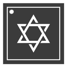 Elegant, classy, classic Bar or Bat Mitzvah favor thank you tags with white Star of David on dark gray background.