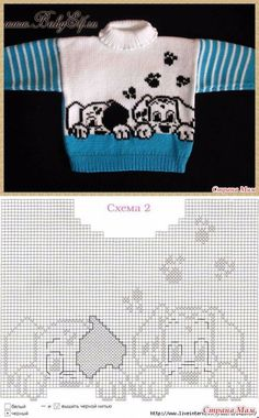 Baby Knitting Patterns Sweaters Ready for winter. – Knitting – Page Baby Knitting Patterns, Baby Sweater Knitting Pattern, Baby Boy Knitting, Knit Baby Sweaters, Knitting Charts, Knitting For Kids, Knitting Stitches, Baby Patterns, Free Knitting