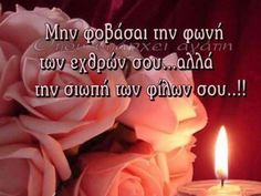 Greek Quotes, Posters, Humor, Humour, Poster, Funny Photos, Funny Humor, Comedy, Billboard