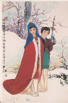 China Classic Novel Dream of Red Mansions Art Painting Postcard - Xue Baoqin