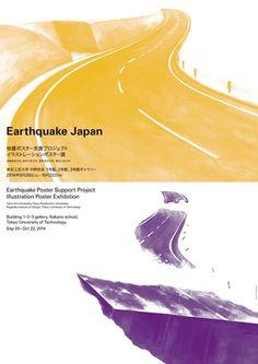 Earthquake Japan- Tetsuro Minorikawa