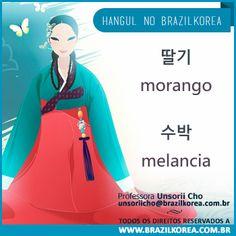 #43 Morango e Melancia