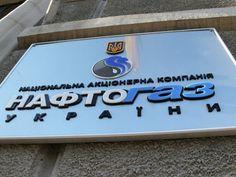 """«Нафтогаз» рекламуватиме газову реформу на «Малятко-ТВ». Згідно угоди, протягом року """"Нафтогазу"""" мають надати такі послуги в обсязі 5 800 годин: #time_ua #новини #Україна #Київ #новости #Украина #Киев #news #Kiev #Ukraine  #EU #Економіка"""