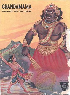 Chandamama (Madras) - 1956 - Portada de Ankar