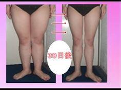 脚痩せ、下半身デブから-20kg減、脚を細くする方法&ダイエット法まとめ【-16cm減る】 - YouTube