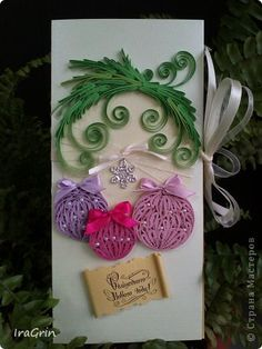 Quilled Pine Branch with Ornaments