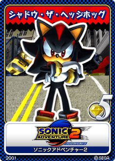 Main page History and app. Gallery Compilation of early character designs. Taken from the live-stream of Sonic Anniversary Party held at Joypolis. Shadow The Hedgehog, Sonic The Hedgehog, Sonic Adventure 2, Classic Sonic, Sonic 3, Game Info, Metal Gear Solid, Trading Cards, Concept Art