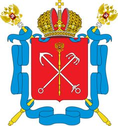 Coat of arms of the city