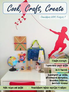 2 boys + Hope: Cook, Craft and Create : Φθινοπωρινά Φαναράκια. 2 Boys, October 2014, Make It Simple, Create, Cooking, Finger Foods, Magazines, Blogging, Friends