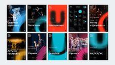 Ural Opera Ballet on Behance