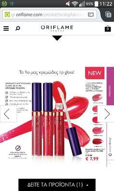 Lip gloss one