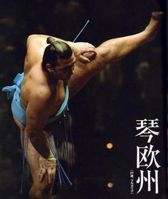Kotooshu, Bulgarian Sumo Wrestler in Japan (This is a great stretching exercise! Beautiful picture.)