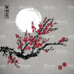 oriental-sakura-cherry-tree-in-blossom-and-the-moon-vector-id578086836 (1022×1024)