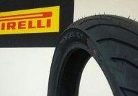 Pirelli Angel City moottoripyörän rengas Pirelli tuo uuden rengasmallin Angel sarjaansa. Tämä uutuus on suunnattu pienemmille moottoripyörille sekä kevytmoottoripyörille.