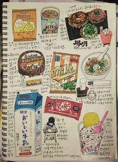 iamct Bullet Journal Aesthetic, Bullet Journal Ideas Pages, Bullet Journal Inspiration, Arte Sketchbook, Sketchbook Pages, Food Illustrations, Illustration Art, Sketch Journal, Cute Notes