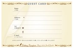 ゲストカード結婚式 - Google 検索