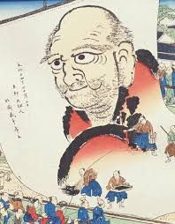Katsushika Hokusai Contemporary print of Hokusai painting The Great Daruma 1817 Ukiyo-e