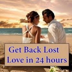 27748333182 No.1 powerful lost lover spell caster in Holyoke Hyannis Ipswich Real Love Spells, Powerful Love Spells, Love Spell That Work, Who You Love, Bring Back Lost Lover, Bring It On, Witchcraft Meaning, White Magic Spells, Life Falling Apart