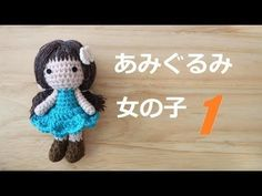 Japanese doll お雛様 おひなさま ひな人形(編み図) 코바늘인형(도안) - YouTube