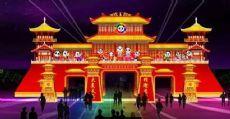 The Spring Festival Lantern Festival in Chengdu