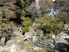 Park vom Nagoya Castle, Japan