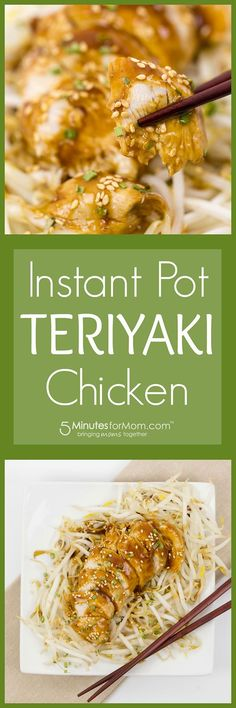 Instant Pot Teriyaki