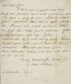 Jane Austen's letter, written entirely backwards, to her niece