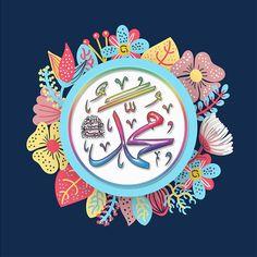 Allah Wallpaper, Islamic Wallpaper, Galaxy Wallpaper, Islamic Images, Islamic Pictures, Allah Calligraphy, Caligraphy, Islamic Posters, Islamic Quotes